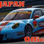 Gulf Racing JAPAN Official Web Shopオープンのお知らせ
